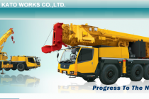 Kato Works va prelua IHI Construction Machinery