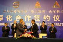 Volvo CE și SDLG fac pasul următor în China
